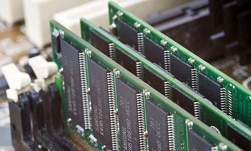 Merk RAM Terbaik